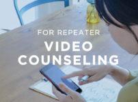 REPEATER MENU-ビデオカウンセリング