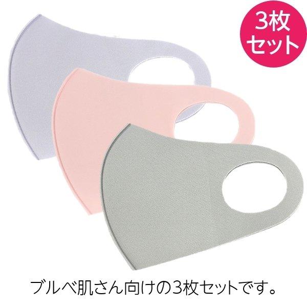 ブルベ向き血色UPマスク 肌映えマスク パーソナルカラーブルベマスク